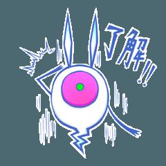 [LINEスタンプ] ガンQ (1)
