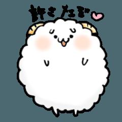 たまにやさぐれる羊3