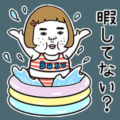 憎めないブス【夏】
