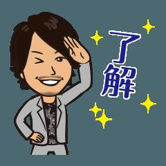 竹内社長の日常スタンプ