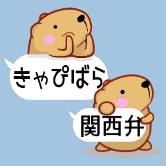 【吹き出し】きゃぴばら関西弁
