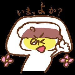 【熊本弁】いきなりだんごくん【日常編】