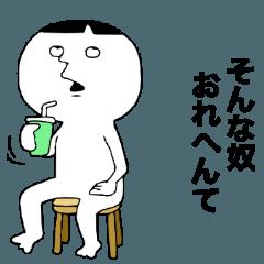 ゆるい関西弁