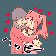 について 愛愛愛 4 (JP)
