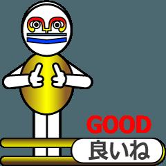 楽譜記号くん(3)