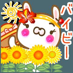 [LINEスタンプ] うさこのレトロな夏●死語版 (1)