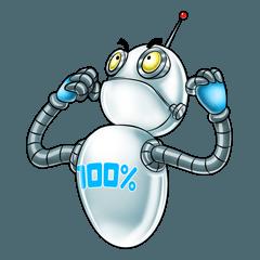Very First Robot Colleague