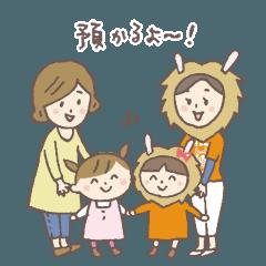 うさライオン〜子育てシェア〜