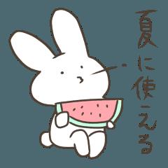 夏の!スタンプ!うさぎ!!