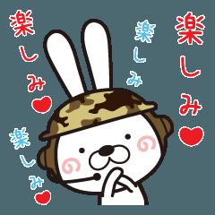 恋の全面降伏作戦・聞き耳ウサギ隊(8)