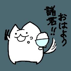 ぷにいぬ 1