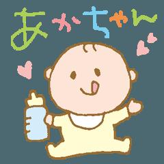 たかんこ赤ちゃんスタンプ