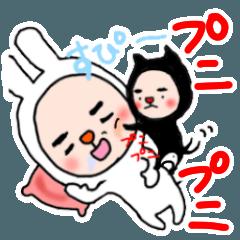 [LINEスタンプ] ふとまゆ〜スイート毒舌でおなじみの〜 (1)