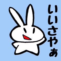 ナガノノウサギ