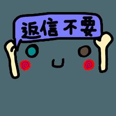 くっきり顔文字7(吹き出しカラー)