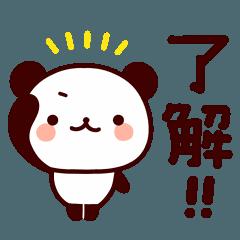 気持ち色々パンダ【シンプル】