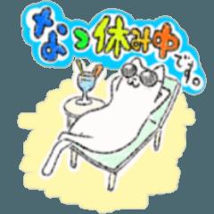 立ってる猫たん【夏に使えるシリーズ】