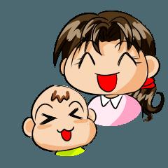 [LINEスタンプ] 超イクメンパパを育てるママのスタンプ1 (1)