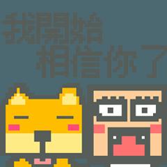 Pixel Man & Dog