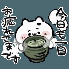 日本猫の和風メッセージスタンプ