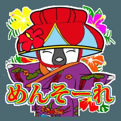 【沖縄言葉編】ファニービーゴー&フレンズ