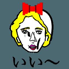 赤いリボン 3