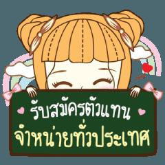 Mena Online Shop V.2