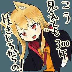幼女すたんぷ4(ロリババァ)
