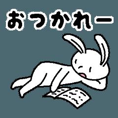 生返事ウサギ