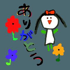キッズ らくがきスタンプ(日本語)