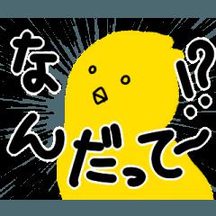 【黄色推し】動く!黄色ひよこ【雛推し】