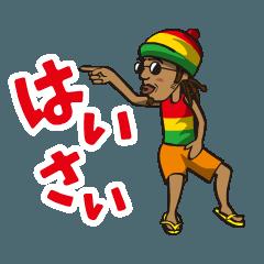 沖縄の日常会話さーvol.4(動くばーよ)