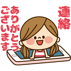 動く!かわいい主婦の1日【敬語】
