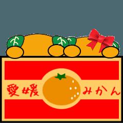みきゃん 動くスタンプ(メッセージ編)
