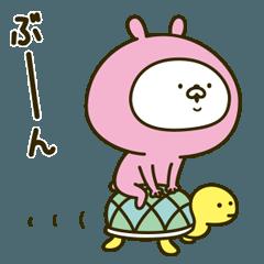 [LINEスタンプ] 愛しの桃色ウサギ3 (1)