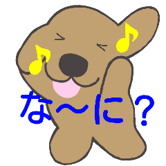 [LINEスタンプ] ゆっくり動く犬