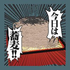 蕎麦が大好きだ!
