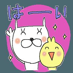 実用的うさキュン♡ピヨと一緒バージョン