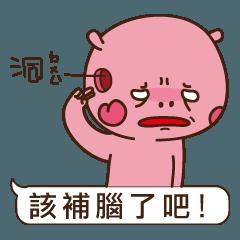 ホワイト目ジョジョ - ダイアログボックス