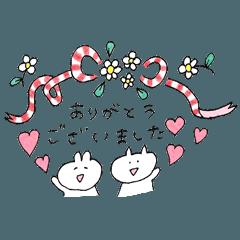 うさぎとねこ プレーン〜敬語〜
