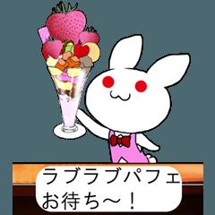 恋バナうさぴょん2
