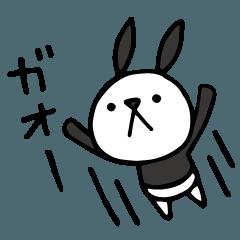 Do your best. Panda 4