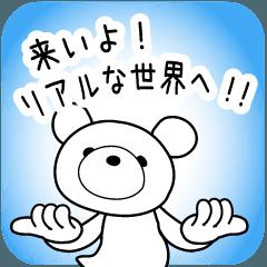[LINEスタンプ] クマのきもち2