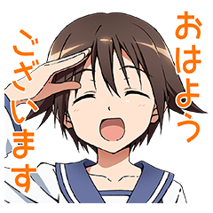 [LINEスタンプ] ストライクウィッチーズ (1)