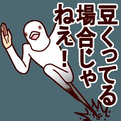 平和の象徴2