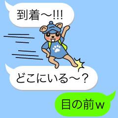 「ふきだしde即レス」コレクション