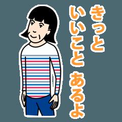 [LINEスタンプ] 桐子さんの画像(メイン)