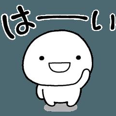 しろいの【きほん】