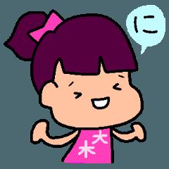[LINEスタンプ] 割と使えるダジャレ~日本の名字~第二弾 (1)
