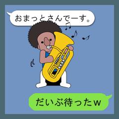 NORI-NORI NORICHANG 音楽部バージョン